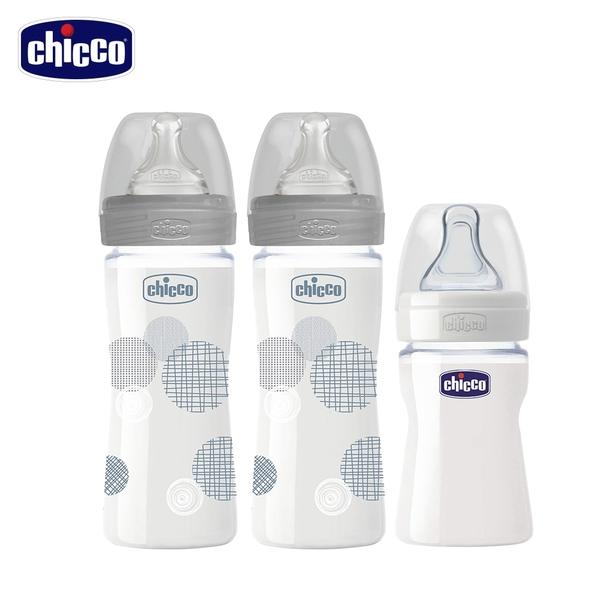 【新品上市】chicco-舒適哺乳-防脹氣玻璃奶瓶240ml(小單孔)-自然率性*2入(加贈玻璃奶瓶150ml)