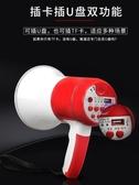 鳴樂賣貨錄音喇叭喊話器可充電叫賣揚聲器大聲公便捷式藍芽播放器 夢露時尚女裝