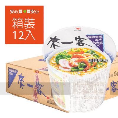 【來一客】鮮蝦魚板,12碗/箱,平均單價26.25元