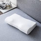 恆好眠防螨抗菌記憶枕正側兩用型H11/14cm