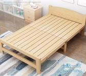 木床 折疊床單人床家用1.2米簡易經濟型實木床租房兒童小床雙人午