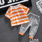 男童套裝夏款兒童夏裝寶寶夏季帥氣短袖條紋兩件套潮嬰兒夏天薄款 小艾時尚