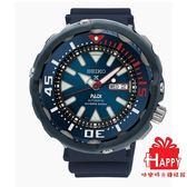 SEIKO精工 PROSPEX  鮪魚罐頭 兩百米專業潛水機械錶  4R36-05V0B /SRPA83J1  -藍
