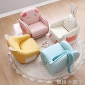 動物卡通寶寶女孩兒童房沙發座椅懶人迷你可愛單人小沙發凳RAD1Q NMS蘿莉小腳丫