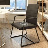電腦辦公椅 電腦椅家用現代簡約懶人靠背椅座椅弓形網布學生宿舍椅辦公室椅子YYS 俏腳丫