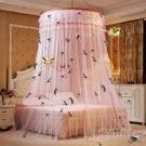 圓頂吊頂蚊帳1.5m1.8m床雙人家用落地宮廷1.2米公主風免安裝床幔mbs「時尚彩紅屋」