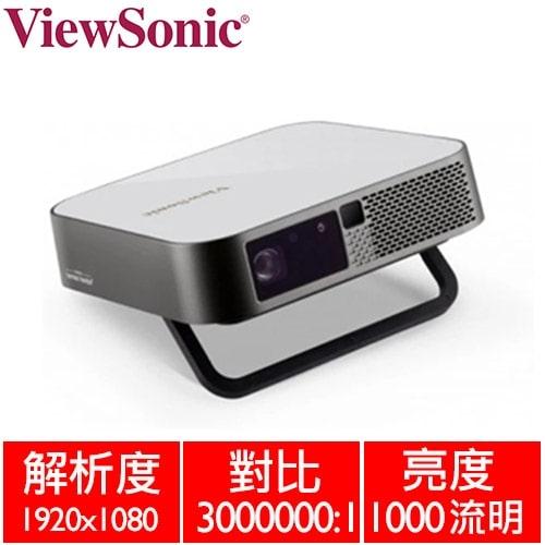 ViewSonic M2e Full HD無線瞬時對焦智慧微型投影機