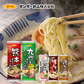 日本 Sanpo 棒狀拉麵 (2人分) 拉麵 豚骨拉麵 久留米 博多 熊本 日式拉麵
