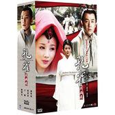 孔雀東南飛 DVD ( 孫菲菲/潘粵明/王姬/鮑國安/薩日娜/倪土 )