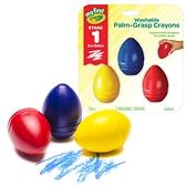 美國 Crayola 繪兒樂 幼兒可水洗掌握蛋型蠟筆 3色 114503