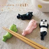 慵懶動物陶瓷筷架枕 造型筷枕