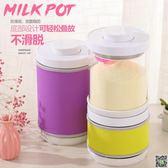 奶粉盒奶粉罐便攜桶奶粉盒密封罐玻璃米粉外出式儲存大容量嬰兒寶寶小天使