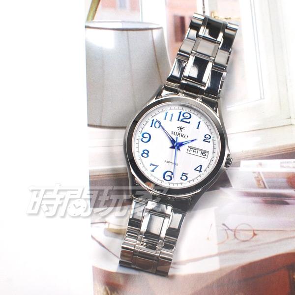 MIRRO 米羅 數字時刻 時尚魅力 不鏽鋼鐵帶 日期 星期 藍寶石水晶鏡面 男錶 白色 6881M白