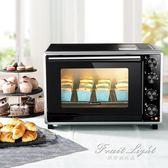 電烤箱 A30電烤箱家用烘焙蛋糕多功能全自動迷你33升熱風220V 果果輕時尚igo