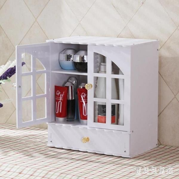 桌面化妝品置物架 收納柜置物架可愛家用梳妝臺化妝盒 BF16655『寶貝兒童裝』