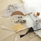 扇子 古風水墨折扇女式扇子中國風禮品折疊扇漢服旗袍舞蹈扇 快速出貨