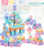 儿童积木塑料玩具3-6周岁益智男孩1-2岁女孩宝宝拼装拼插7-8-10岁  米蘭shoe