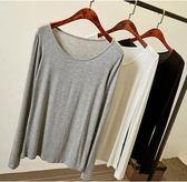 孕婦秋裝上衣長袖孕婦打底衫新款秋冬外穿寬鬆孕婦t恤打底衣