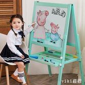 兒童彩色畫板磁性小黑板支架式教學寫字板家用涂鴉寶寶畫畫 qz6547【viki菈菈】