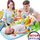 嬰兒禮盒新生兒禮品初生寶寶0-3-18個月滿月禮物用品大全母嬰套裝CY『小淇嚴選』