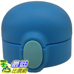 [106東京直購] THERMOS FFH-TM (BL) 藍 水壺吸管杯專用替換杯蓋 適用FFH-290TM (BL)