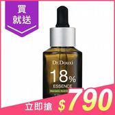Dr.Douxi  杏仁酸精華液18%(30ml)【小三美日】
