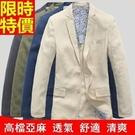 西裝外套-韓版修身透氣時尚薄款亞麻外套4...