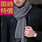 針織圍巾-羊毛經典款時尚秋冬保暖男女圍脖3色61y34【巴黎精品】