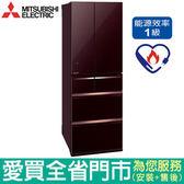 (1級能效)三菱525L六門變頻玻璃冰箱MR-WX53C-BR含配送到府+標準安裝【愛買】