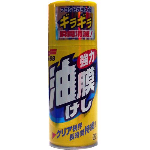 SOFT 99超級油膜去除劑180ml【愛買】