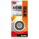 3M VHB 超強力雙面膠帶 超耐熱專用 12mm