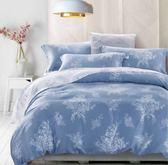 Kinloch Anderson 100%萊賽爾天絲雙人兩用被床包組 凝馨KA17036