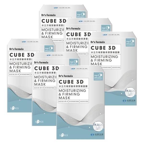【南紡購物中心】《台塑生醫》Dr's Formula水立方玻尿酸保濕緊緻面膜(5片/盒)*6盒入