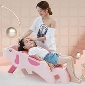 洗頭躺椅 寶寶洗頭椅大人洗頭床孕婦洗發躺椅兒童洗頭髮神器小孩可折疊家用【果寶時尚】
