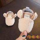 寶寶學步鞋秋冬季軟底新生嬰兒鞋室內鞋【淘嘟嘟】