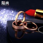 日韓版鍍18k玫瑰金色磨砂情侶戒指情侶對戒