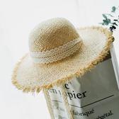 全館85折~拉菲草帽女夏小清新海邊度假沙灘帽~99狂歡購