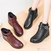 皮鞋媽媽鞋冬季棉鞋中年女靴加絨保暖中老年老人平底防滑短靴軟底皮鞋伊芙莎