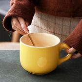 馬克杯 北歐蛋黃馬克杯創意簡約家用文藝早餐杯泡面碗杯子陶瓷超大容量 巴黎春天