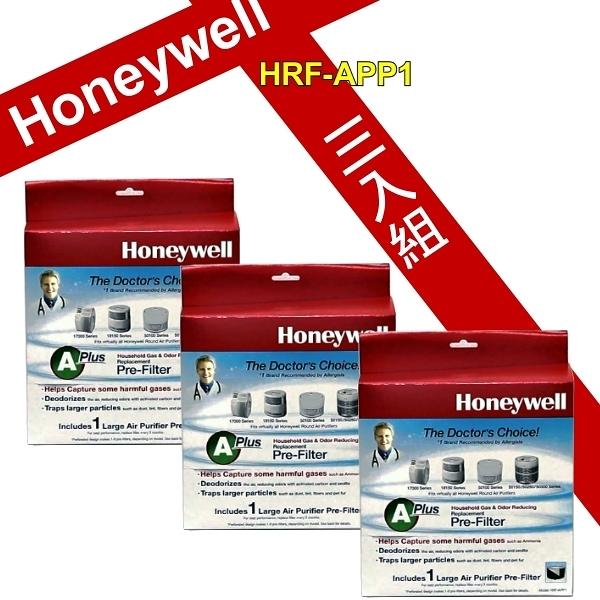 (適用Honeywell 多種機型) Honeywell CZ除臭濾網 HRF-APP1 x 三組