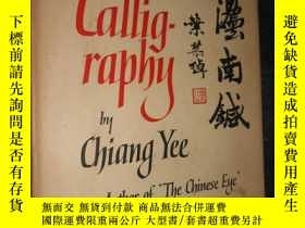 二手書博民逛書店【罕見】1938年 CHINESE CALLIGRAPHY by