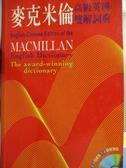 【書寶二手書T1/字典_XBQ】麥克米倫高級英漢雙解詞典_Michael Mayor