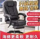 12h台灣k快速出貨 多檔調節 帶按摩功能 電腦椅 辦公椅 按摩椅