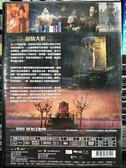 挖寶二手片-S75-032-正版DVD-大陸劇【武則天 全30集4碟】-劉曉慶 陳寶國 鄭爽
