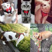 中大尺碼 貓咪專用牽引繩防掙脫遛貓繩溜貓神器貓繩 zq242【每日三C】