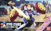 鋼彈模型 HG 1/144 創鬥者 GM的逆襲 超絕吉昂妹 超級強子 TOYeGO 玩具e哥