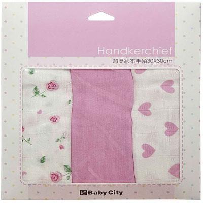【佳兒園婦幼館】Baby City  超柔紗布手帕3入 - 粉