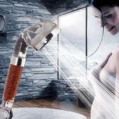 花灑沐浴組 增壓熱水器超強沐浴家用手持蓮蓬頭套裝 YY4972『愛尚生活館』