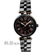 Max Max  羅馬尋夢時尚腕錶-黑x玫瑰金