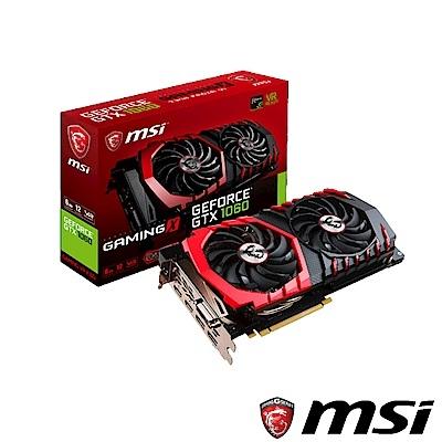 MSI 微星 GTX 1060 GAMING VR X 6G